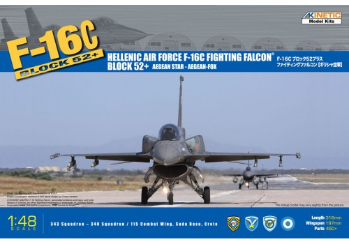 F-16C Hellenic Air Force F-16C Fighting Falcon Block58+ Aegan star - Aegan-fox - Image 1