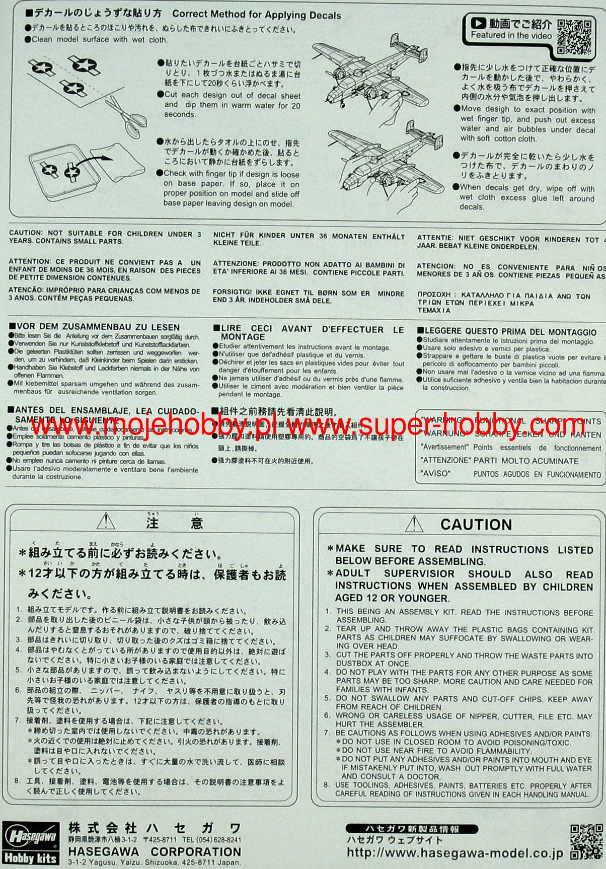 Mitsubishi Ki67 Type 4 Hiryu `Kawasaki Igo 1 A`