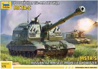 Russian 152 mm Self-Propelled Howitzer MSTA-S