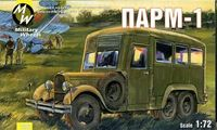 Soviet PARM-1 field repair truck