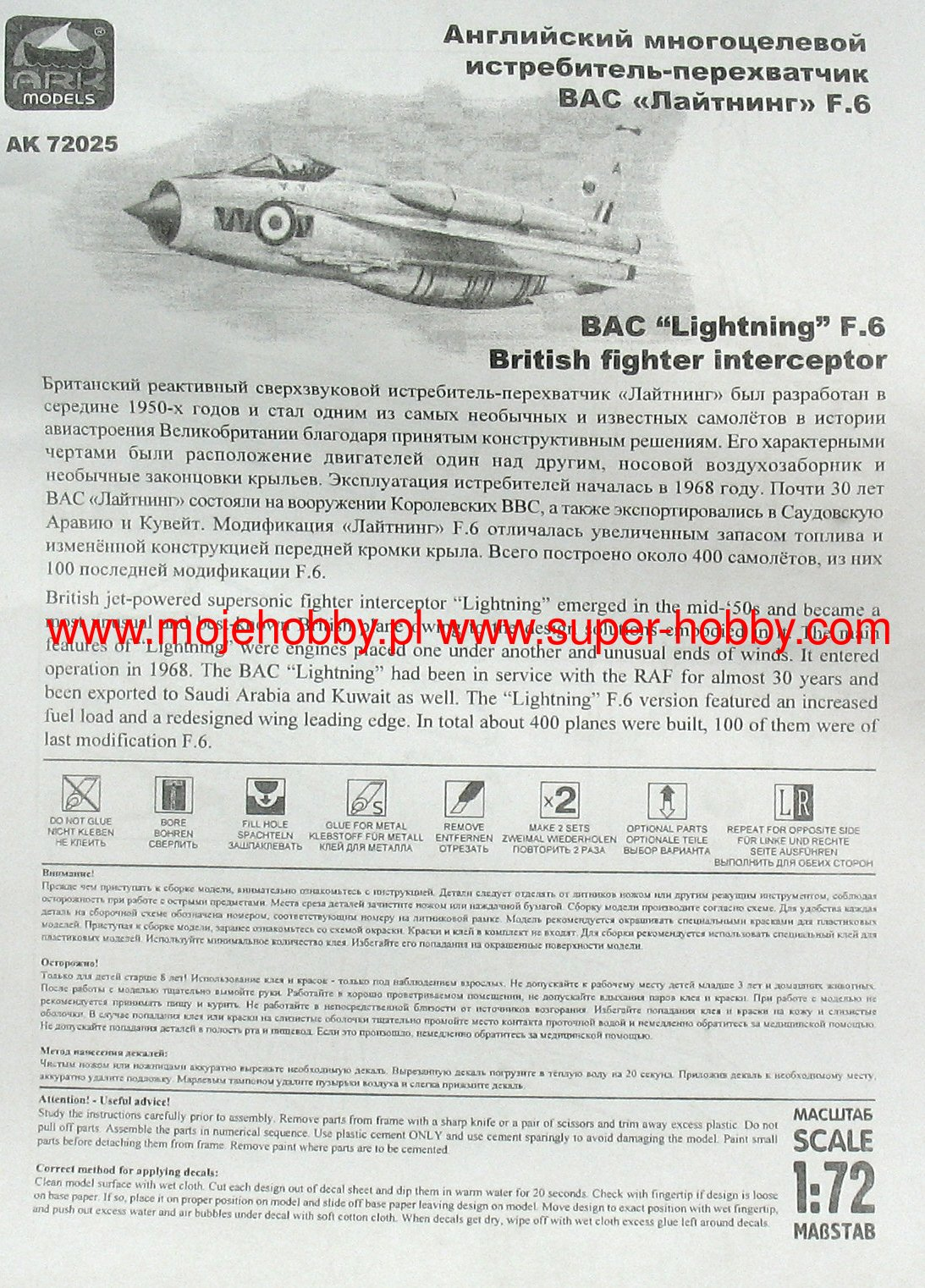 bac lightning f 6 british fighter interceptor ark models 72025. Black Bedroom Furniture Sets. Home Design Ideas