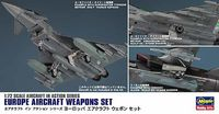 EUROPE AIRCRAFT WEAPONS SET