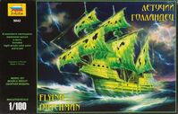 Flying Dutchman Pirate Ghost Ship - Image 1