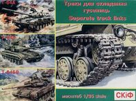 Tracks for T-64 - Image 1