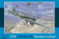 Northrop Gamma 2E Bomber in China