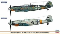 MESSERSCHMITT Bf109G-6/G-14 HARTMANN COMBO (Two kits in the box) - Image 1